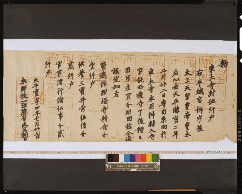 Japanese Art Resources for the S